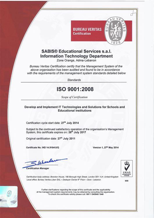 SABIS® IT Department Earns ISO 9001:2008 Recertification - SABIS ...